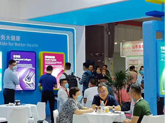 北京盛美诺亮相第二十四届中国国际食品添加剂和配料展(FIC2021)